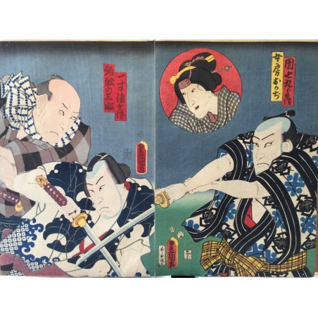 Utagawa KUNISADA (1780-1865)