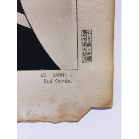 Paul JACOULET (1896-1960), Coréen