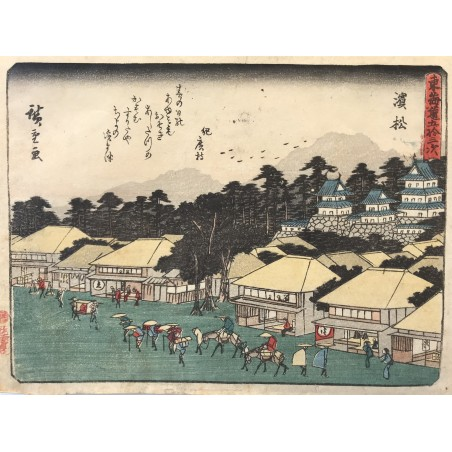Ando HIROSHIGE, the 53 stations of Tokaïdo road, 1840-42, HAMAMTSU