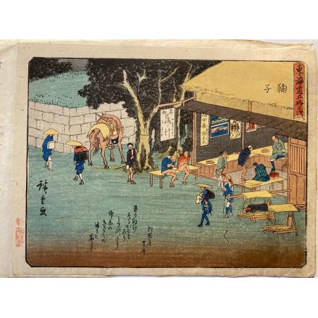 Ando HIROSHIGE, the 53 stations of Tokaïdo road, 1840-42, Mariko