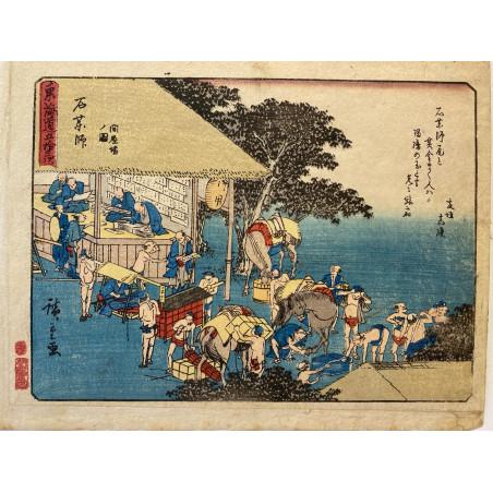 Ando HIROSHIGE, the 53 stations of Tokaïdo road, 1840-42, Hishiyakushi