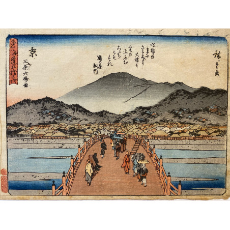 Ando HIROSHIGE, the 53 stations of Tokaïdo road, 1840-42, KYOTO