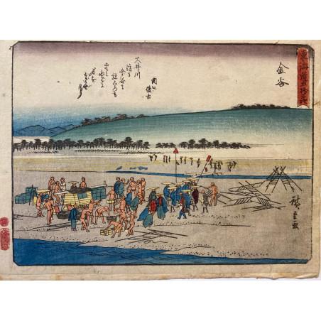 Ando HIROSHIGE, the 53 stations of Tokaïdo road, 1840-42, Kanaya