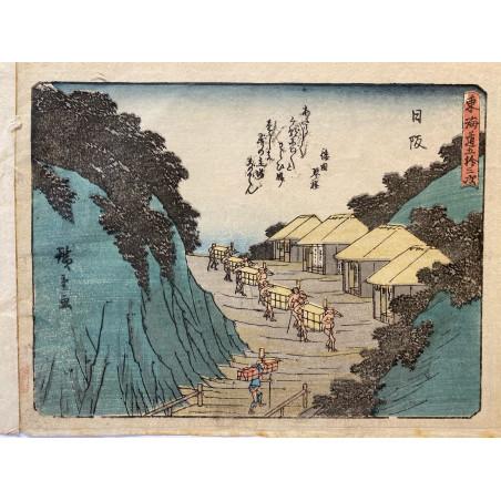 Ando HIROSHIGE, the 53 stations of Tokaïdo road, 1840-42, Nissaka
