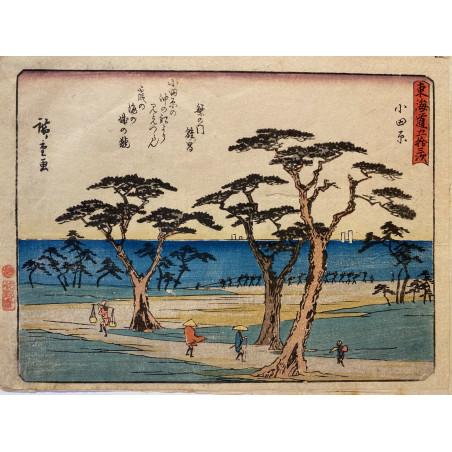 Ando HIROSHIGE, the 53 stations of Tokaïdo road, 1840-42, Odawara MINAKUCHI