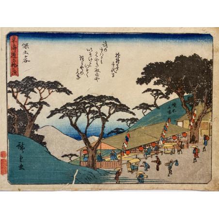 Ando HIROSHIGE, the 53 stations of Tokaïdo road, 1840-42, Hodagaya