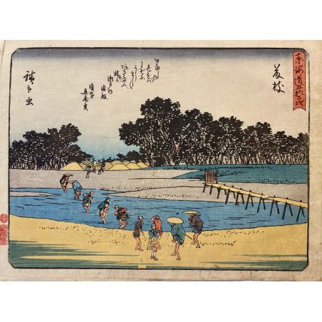 Ando HIROSHIGE, the 53 stations of Tokaïdo road, 1840-42, fujiyeda