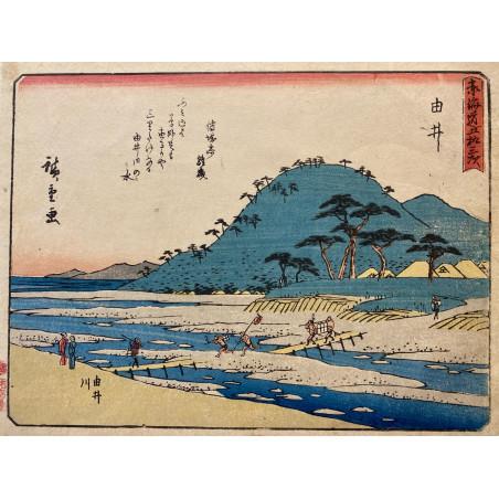Ando HIROSHIGE, the 53 stations of Tokaïdo road, 1840-42, Yui