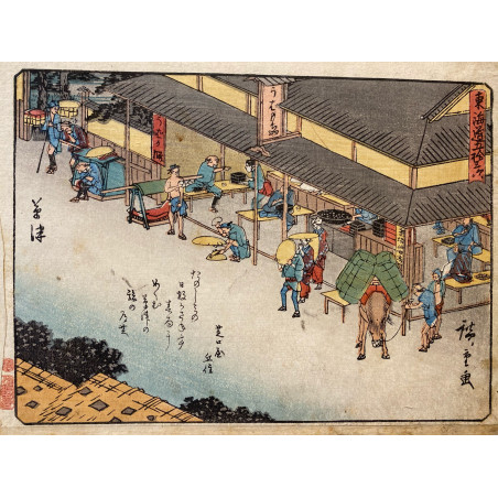 Ando HIROSHIGE, the 53 stations of Tokaïdo road, 1840-42, Kusatsu
