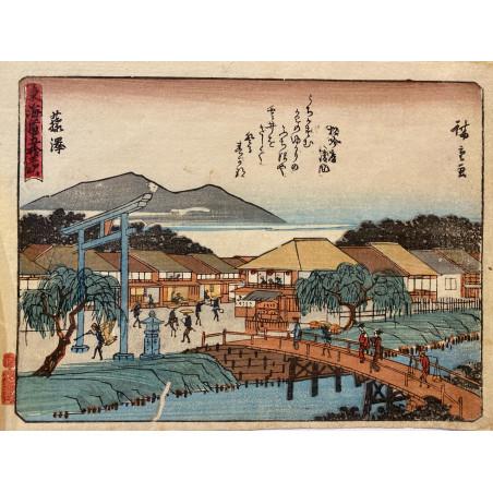 Ando HIROSHIGE, the 53 stations of Tokaïdo road, 1840-42, Fujisawa