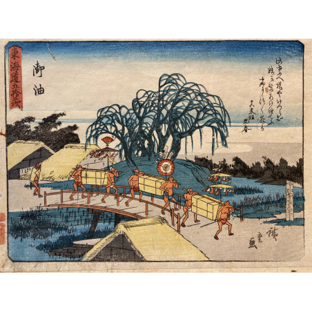 Ando HIROSHIGE, the 53 stations of Tokaïdo road, 1840-42, Goyu