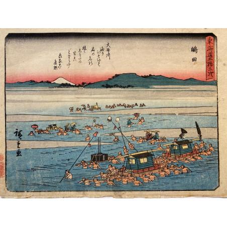 Ando HIROSHIGE, the 53 stations of Tokaïdo road, 1840-42, Shimada
