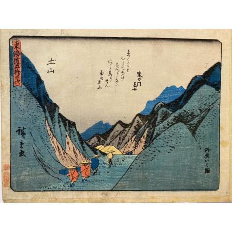 Ando HIROSHIGE, the 53 stations of Tokaïdo road, 1840-42, Tsuchiyama