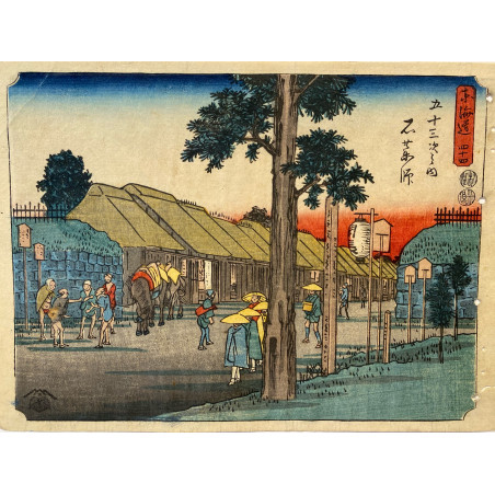Ando HIROSHIGE, the 53 stations of Tokaïdo road, 1840-42, Ishiyakushi
