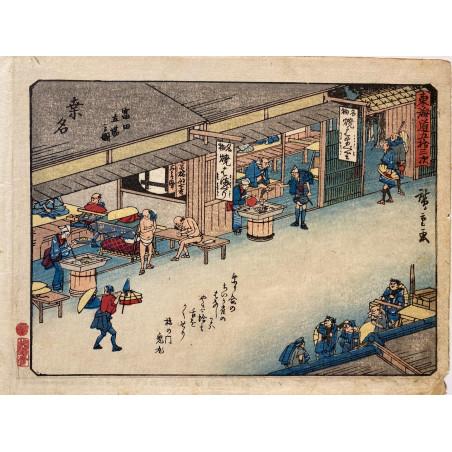 Ando HIROSHIGE, the 53 stations of Tokaïdo road, 1840-42, Kuwana