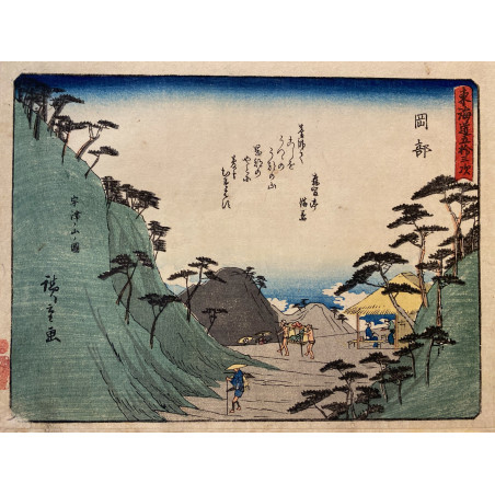 Ando HIROSHIGE, the 53 stations of Tokaïdo road, 1840-42, Okabe