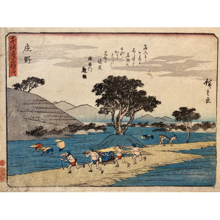 Ando HIROSHIGE, the 53 stations of Tokaïdo road, 1840-42, Shōno
