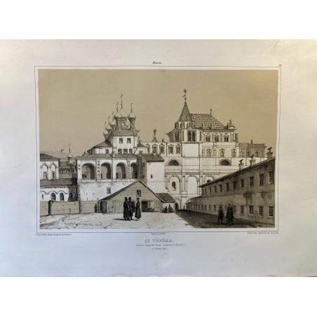 Moscou, le Téréma, ancien palais des tzars ( intérieur du Kremlin ).