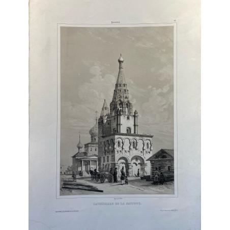 Yaroslaw, Cathédrale de la nativité.