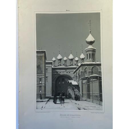 Moscou, Église de St Sauveur, dite de la grille d'or (intérieur du Kremlin ).