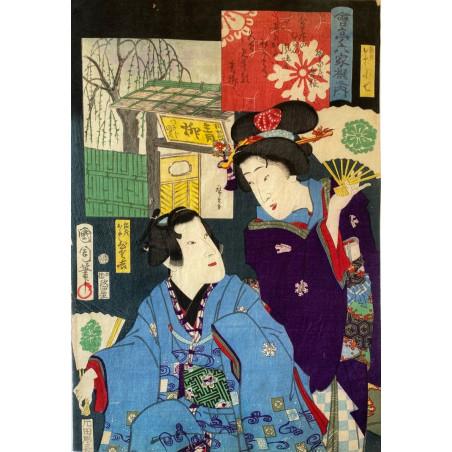Toyohara KUNICHIKA, estampe japonaise
