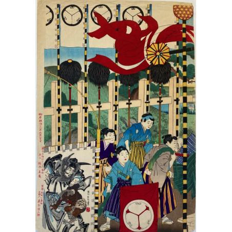 Chikanobu, estampe japonaise, 1885