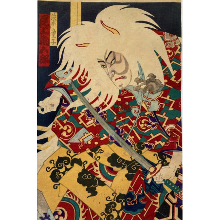 Chikashige, estampe japonaise