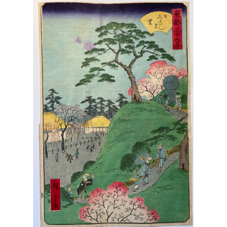 Hiroshigé II, 36 views of eastern capital, Higurashi village.