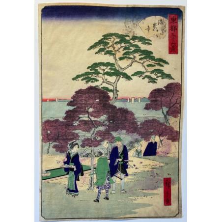 Hiroshigé II, 36 views of eastern capital, Kaian temple.