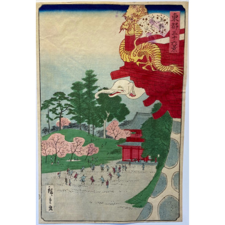 Hiroshigé II, 36 views of eastern capital, From Ueno
