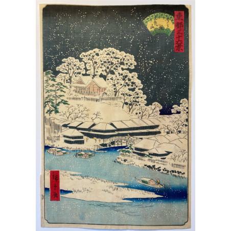 Hiroshigé II, 36 views of eastern capital, Imado bridge and Matsuchi hill.