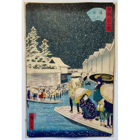 Hiroshigé II, 36 views of eastern capital, The armor ferry.