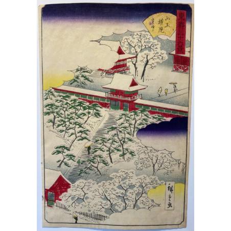 Hiroshigé II, 36 views of eastern capital, Sano gogen shrine