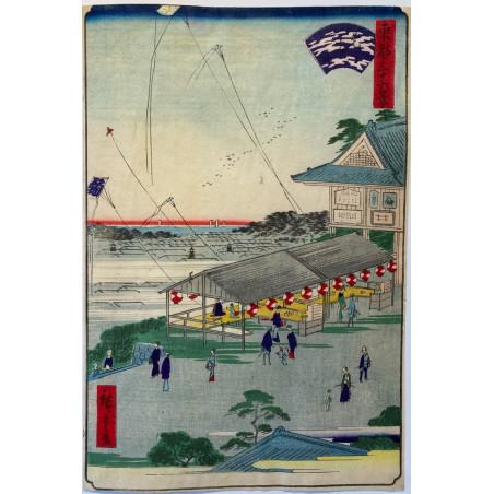 Hiroshigé II, 36 views of eastern capital, Kites in the sky in Atogama hill.