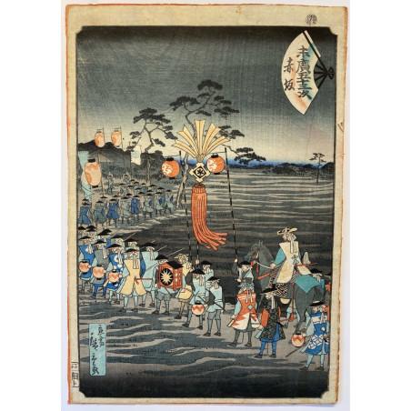 Hiroshigé II, 53 stations of Tokaido, Suehiro