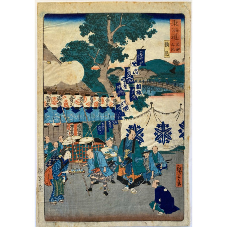 Hiroshigé II, Famous place of Tokaido,