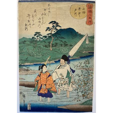 Hiroshigé II, Six jewel rivers in the provinces.