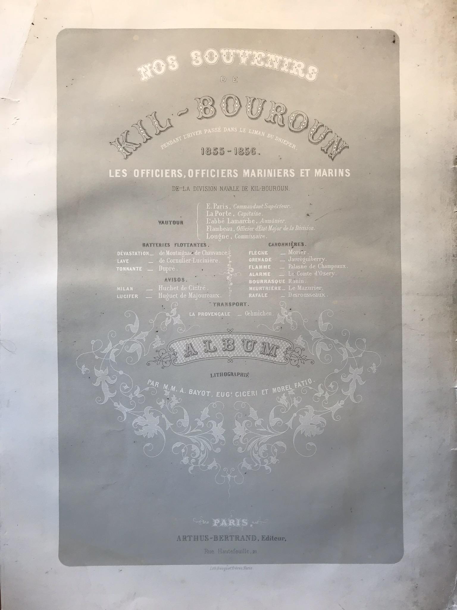 frontispice Kil-Bouroun